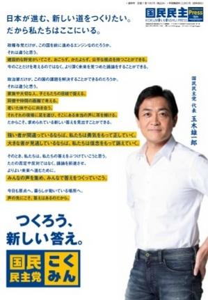http://dpfp-toyama.jp/assets_c/2018/11/20181129-1-thumb-300x431-2135.jpg