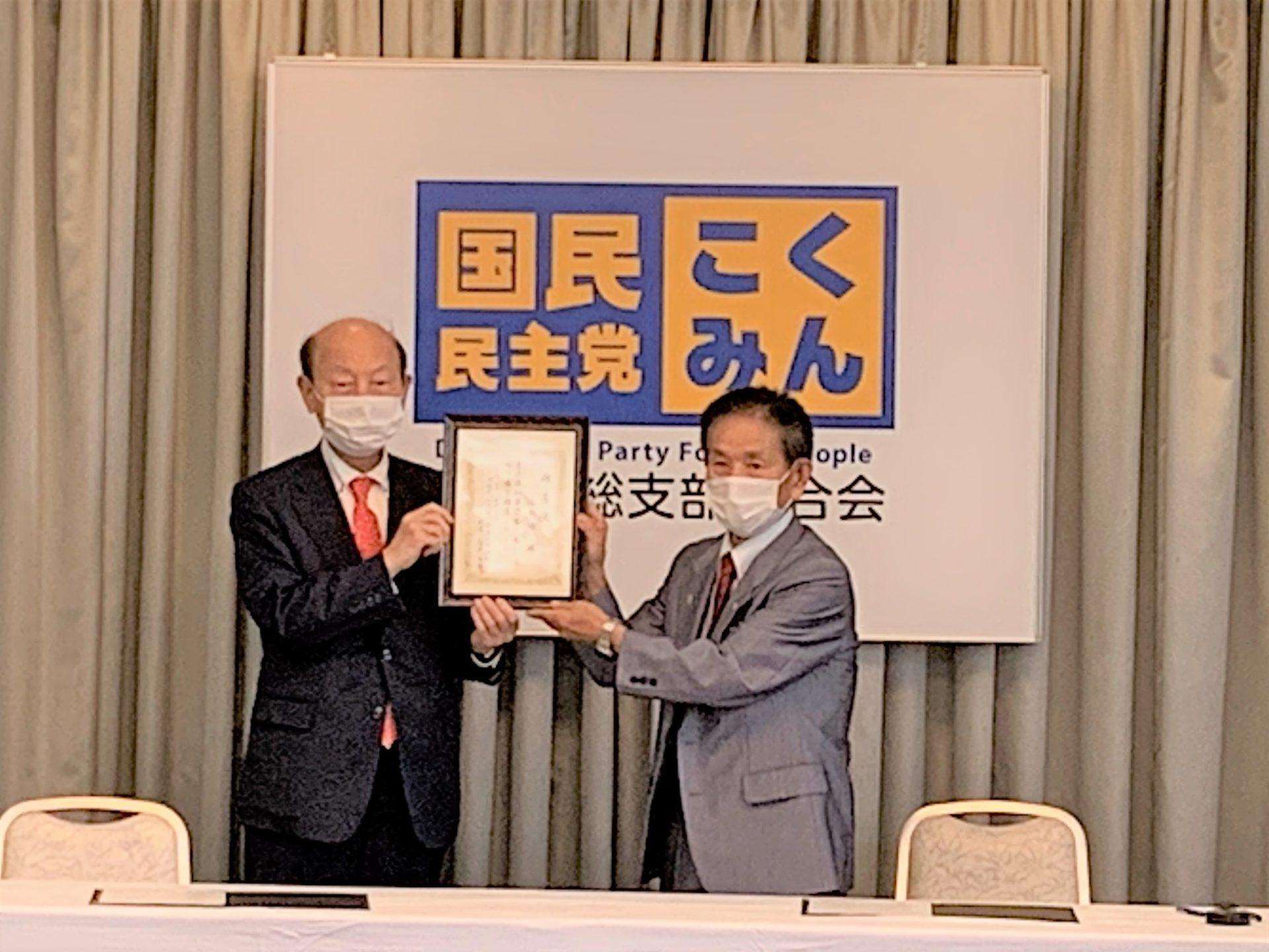 「県知事選挙に石井たかかず氏を推薦」