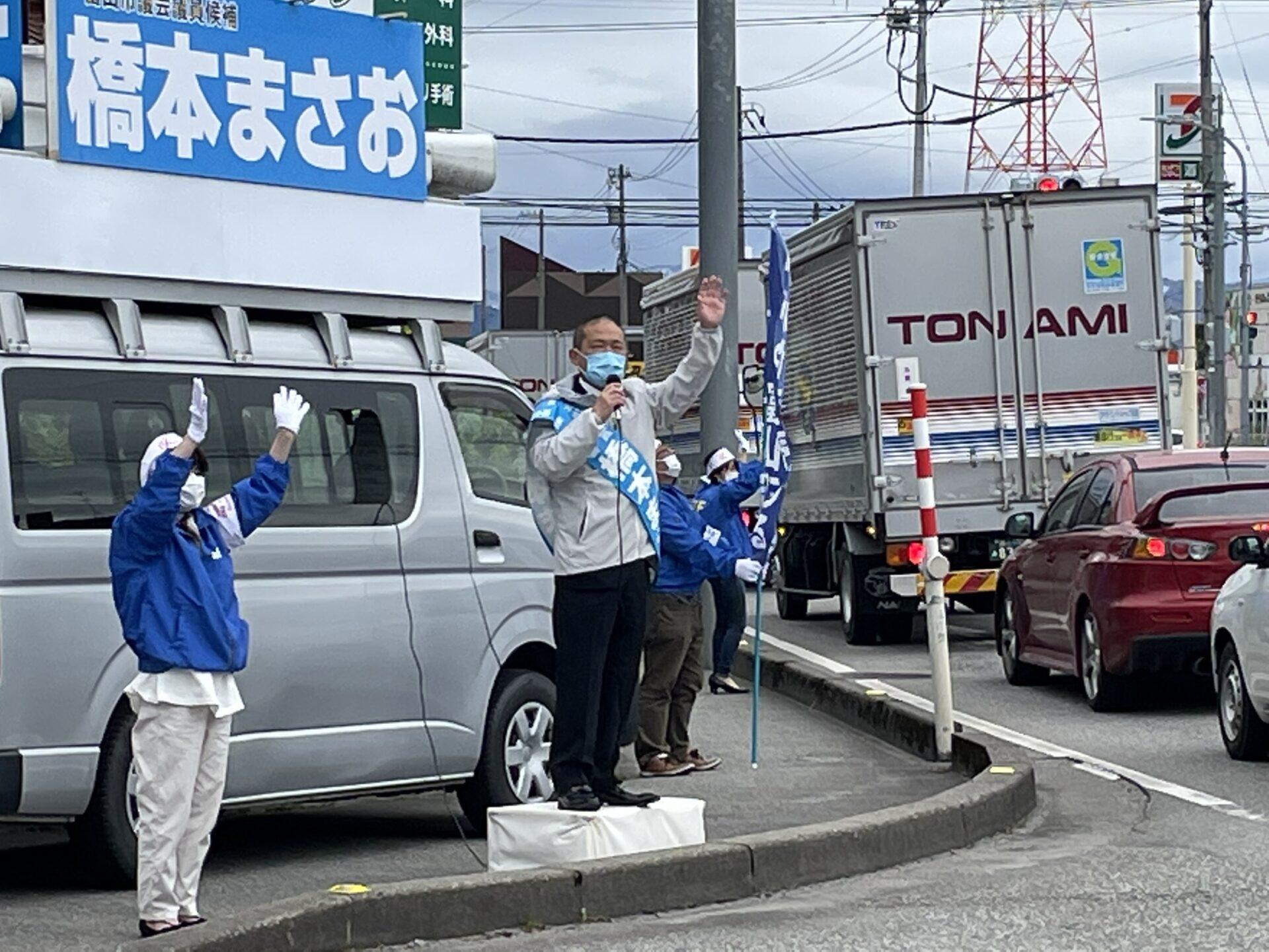 【選挙結果】2021年4月18日投開票 富山市